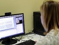 Cayó en clase virtual: Lorena tenía relaciones con su novio, pero con micrófono abierto