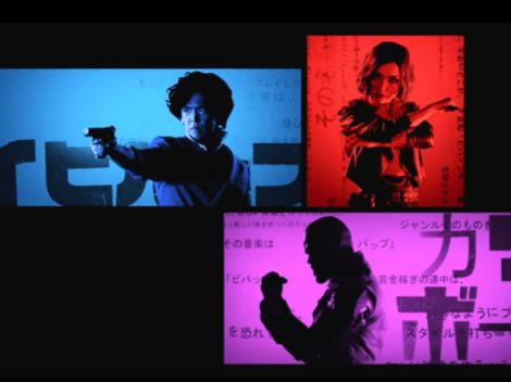 Cowboy Bebop: adaptação live-action da Netflix ganha abertura e cartaz de divulgação.