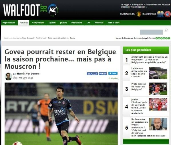 Omar Govea estaría en la mira de otro equipo de Bélgica